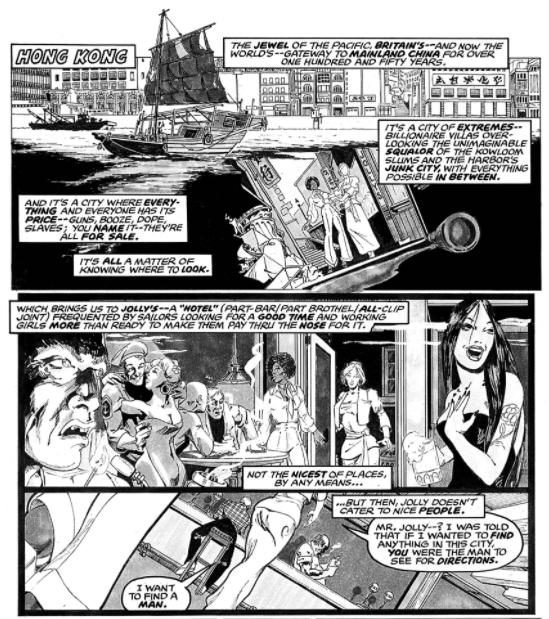 70s black on white sex comics